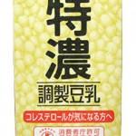 ダイエットベストドリンク「紀文・特濃調整豆乳+サワーミルクプロテイン+イヌリン」