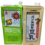 久々に豆乳の銘柄を変えてみる・・・「ふくれん 九州産ふくゆたか大豆 成分無調整豆乳」