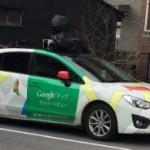 Googleのストリートビュー撮影の車発見!