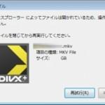 ファイル削除のときに「エクスプローラによってファイルは開かれているため、操作を完了できません。」というメッセージがでたら