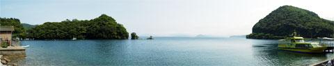 伊根港めぐり観光船出発地パノラマ画像