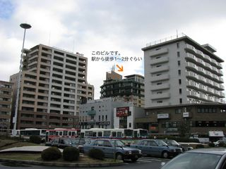 20100116-minamikusatsu2