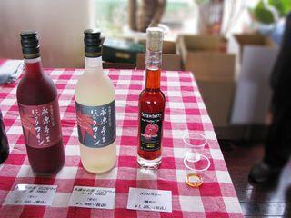 20100116-wine2