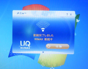 0718-wimax1