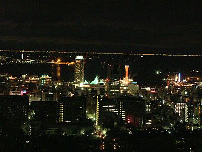 Kobe0927082