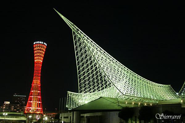 Kobe122414
