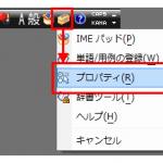 文字入力→変換でDreamWeaver・ブラウザ固まる・・・何でだ