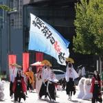 子鳩子兎 横浜百姫隊