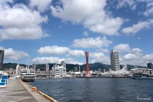 神戸 MOSAIC
