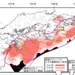 備蓄していますか?海上保安庁の調査で南海トラフ地震の震源域で「ひずみ」の蓄積が判明