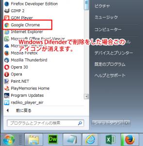 Windows Defener