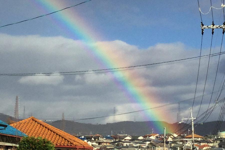 虹の始まり