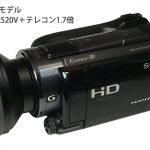 野鳥撮影用の超望遠ムービーを探してみると、個人向けモデルで使いやすいならCANONのiVIS HF G40になるのかな