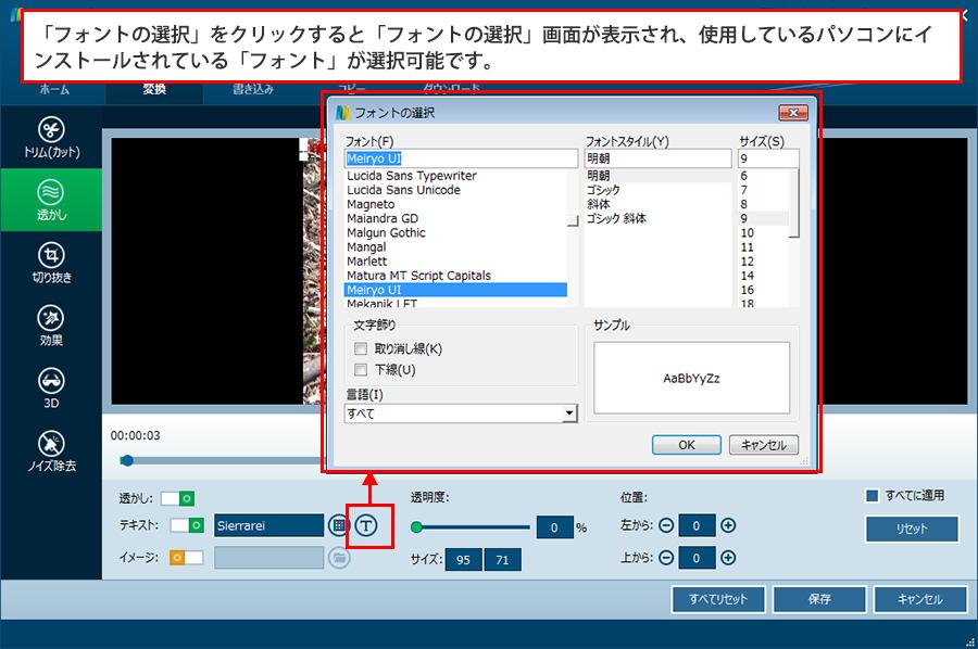 Leawo HD動画変換プロ-透かし