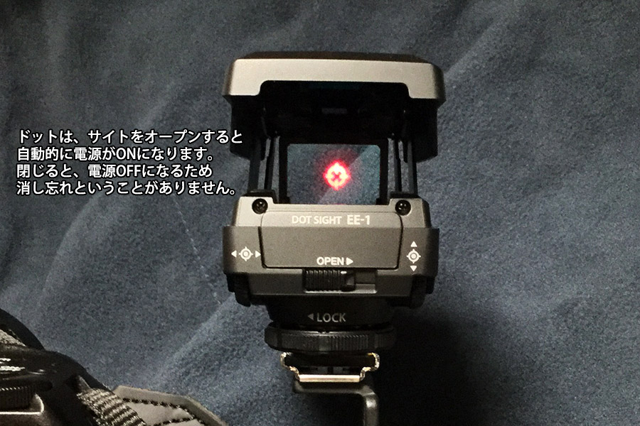 OLYMPUS 防滴機構 ドットサイト照準器EE-1