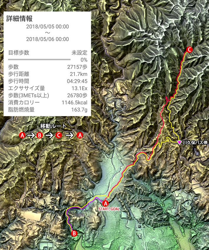 カシミール3D地図